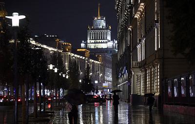 Затяжной дождь и похолодание пришли в Москву