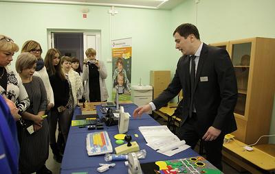 Проблему высшего образования инвалидов обсудят на форуме в Кирове