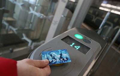Московский метрополитен введет новую билетную систему
