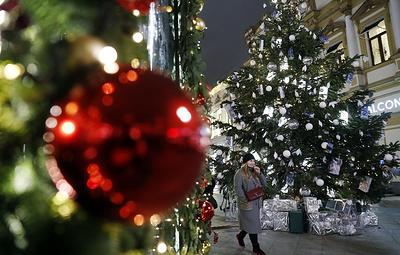 Синоптики ожидают около 12 градусов мороза в Москве на Новый год