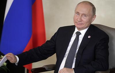 Путин наградил главу Международной федерации самбо Шестакова орденом Александра Невского