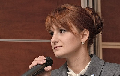 Защита Марии Бутиной подала в суд США прошение о снятии с нее обвинений