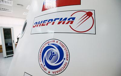 """""""Ъ"""": РКК """"Энергия"""" постарается подготовить корабль """"Федерация"""" к запуску в 2022 году"""