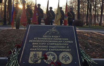 Закладка камня под памятник основателям самбо прошла на Аллее славы в Лужниках
