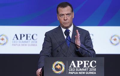 """Медведев заявил о """"слишком медленном"""" оживлении мировой экономики после кризиса 2008 года"""