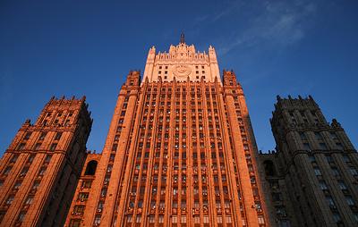 МИД РФ осудил использование националистических идей в борьбе на выборах в Европарламент