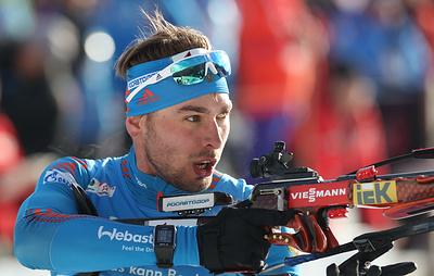 Шипулин не вошел в состав сборной России по биатлону на первые этапы Кубка мира