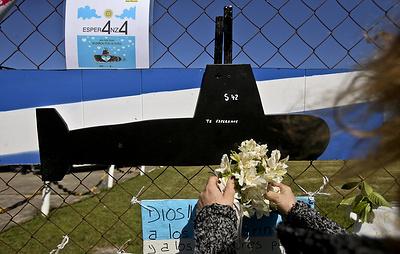 Президент Аргентины объявил трехдневный траур после обнаружения подлодки San Juan