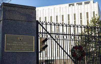 Посольство России в США выразило соболезнования жителям Калифорнии в связи с пожарами