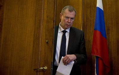 Постпред РФ: наделение ОЗХО атрибутивными полномочиями направлено против России
