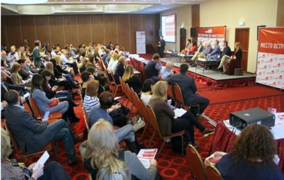 """Конференции """"Управление брендом"""" и """"Digital"""" с пошаговыми инструкциями пройдут в Москве"""
