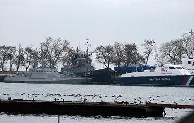 Инциденты на море между Россией и Украиной
