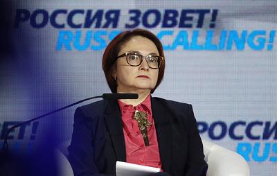 Набиуллина выступила за развитие расчетов в рублях без принуждения