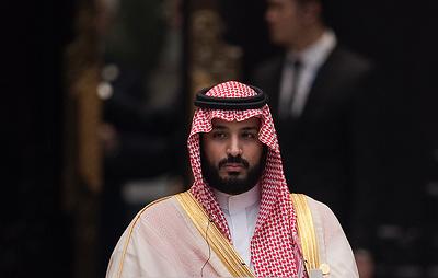 WSJ: саудовский кронпринц отправил 11 сообщений руководителю группы убийц Хашкаджи