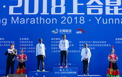 Атлет из Эфиопии установил новый рекорд мужского забега 3-го Международного марафона ШОС