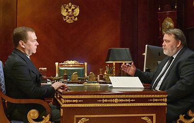 Медведев сообщил о решениях кабмина, касающихся отчетности бенефициаров