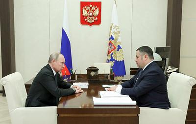 Путин поручил обеспечить доступность ТВ при переходе на цифру для жителей Тверской области