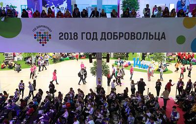 История волонтерского движения в России