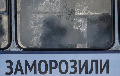 Первые сибирские морозы привели к перебоям с теплом и отмене междугородних автобусов