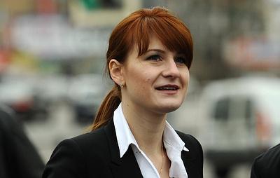 Суд назначил россиянке Марии Бутиной общественного адвоката