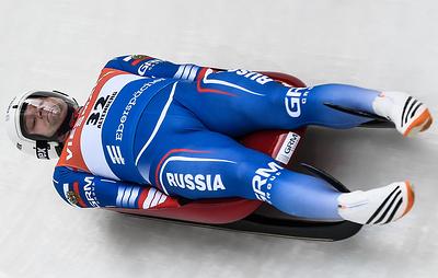 Гарт: саночник Репилов должен был занимать первое место на этапе Кубка мира в Калгари