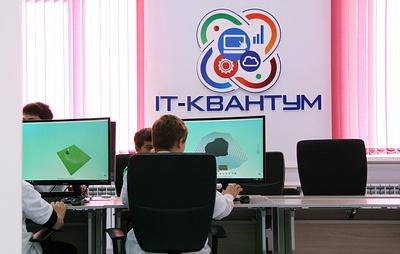 """В Свердловской области открылись первые три детских технопарка """"Кванториум"""""""