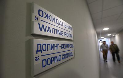Специалисты WADA прибыли в Москву и начнут работу с данными лаборатории во вторник