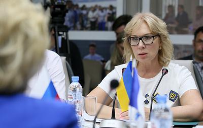 Омбудсмен Украины утверждает, что встреча с Москальковой в Москве 14 января согласована