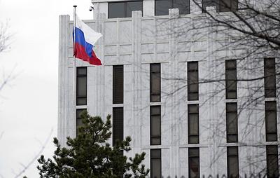 Россиянина Александра Жукова экстрадировали из Болгарии в США