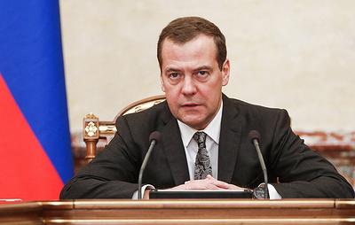Медведев поручил оптимизировать выполнение задач в нацпроектах до 1 марта 2019
