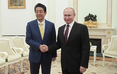 Совместное заявление Путина и Абэ по итогам переговоров. Видеотрансляция