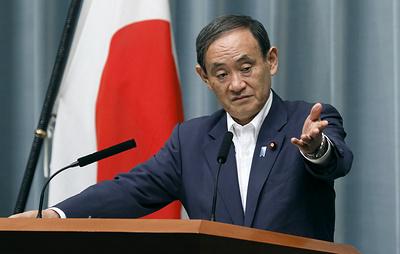 В Японии заявили, что заключение мирного договора с Россией займет время