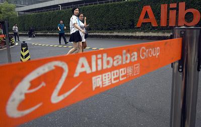 РФПИ рассчитывает закрыть сделку по созданию СП с Alibaba в ближайшие два месяца