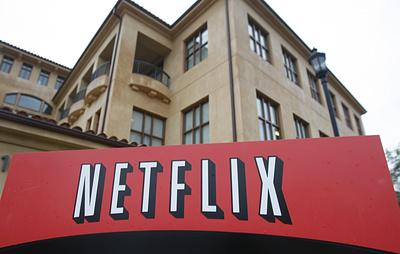 Netflix вступил в Американскую ассоциацию кинокомпаний