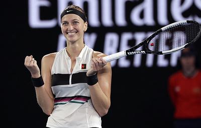 Петра Квитова стала первой финалисткой Australian Open