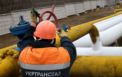 На Украине появился новый оператор газотранспортной системы