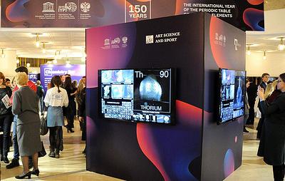 На Российском инвестиционном форуме представят интерактивную химическую выставку