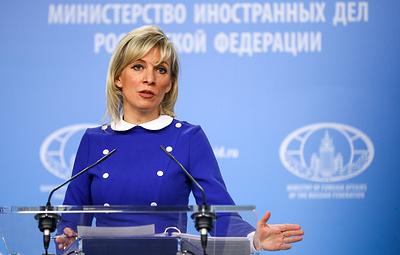 """Захарова с иронией прокомментировала """"угрозы"""" Болтона из-за подрыва демократии в Венесуэле"""