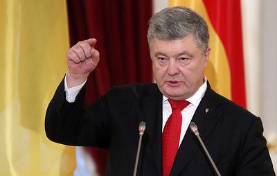 Порошенко: Киев надеется получать от США все виды вооружений
