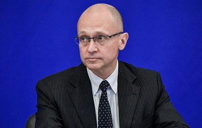 Кириенко: встреча Путина с общественностью перед президиумами Госсовета станет регулярной