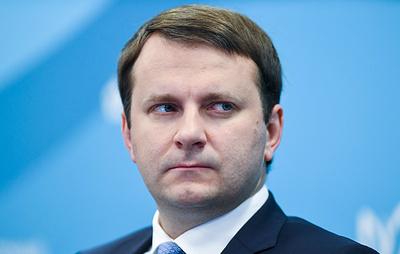 Орешкин: рубль будет устойчивым при цене на нефть выше $40 за баррель