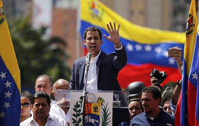 Япония признала Гуайдо временным президентом Венесуэлы
