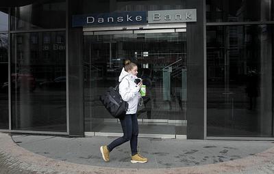 Danske Bank прекратит свою банковскую деятельность в Прибалтике и России