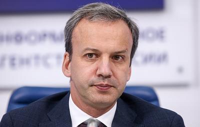 Дворкович рассказал, что обсудил в Цюрихе с Инфантино обмен опытом между ФИФА и FIDE