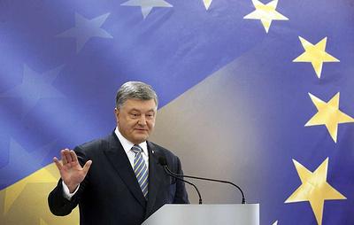 На Украине вступил в силу закон о закреплении в конституции страны курса в ЕС и НАТО