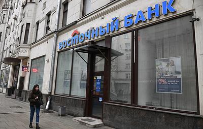 """На Алтае УФАС оштрафовало банк """"Восточный"""" за звонки с навязчивой рекламой"""