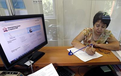 В ПФР заявили, что увеличение социальных доплат к пенсии коснется 4 млн россиян