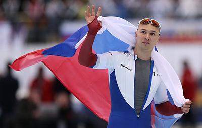 Конькобежцы Кулижников и Мурашов стартуют на ЧМ по спринтерскому многоборью в Нидерландах