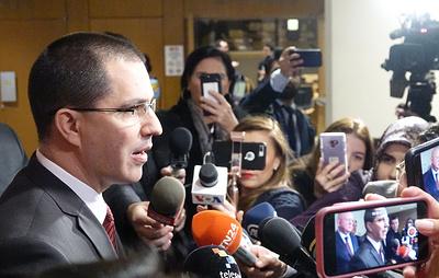 МИД Венесуэлы доволен поддержкой страны международным сообществом по линии ООН