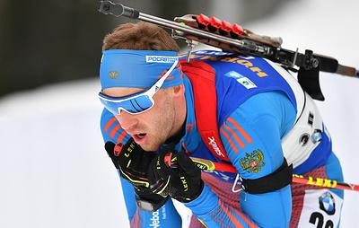 Россиянин Малышко завоевал бронзу в спринте на чемпионате Европы по биатлону